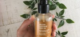 Mi opinión del Golden Radiance body oil de Freshly Cosmetics